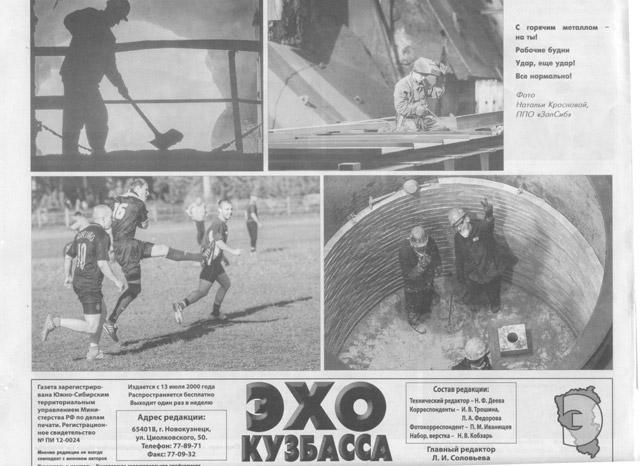 foto-gazeta
