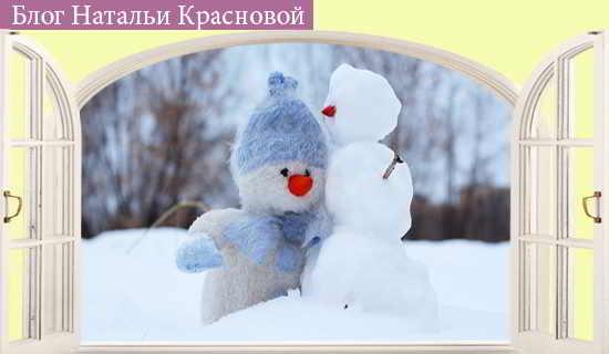 Сценарий прикольных поздравлений с 23 февраля