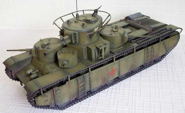 model.tanka