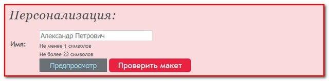 forma-zakaza