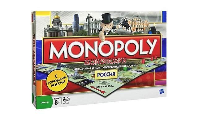 monopolia