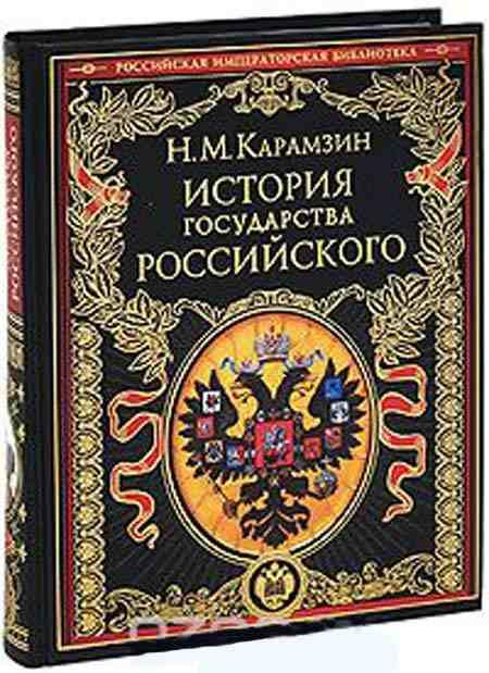 istoria-possii