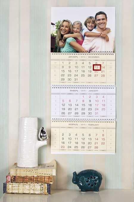 kalendar-nastenniy-s-vashim-foto