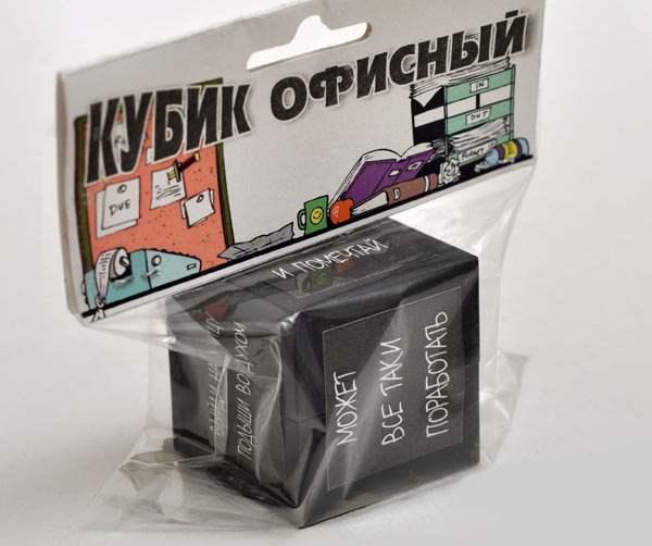 kybik_ofisnuj
