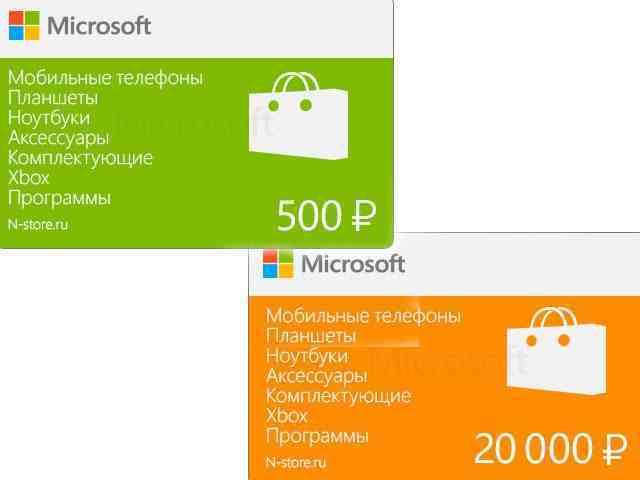 sertifikat-na-200000r