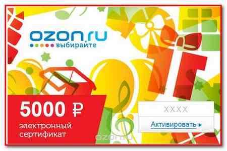 sertifikat-na-5000r