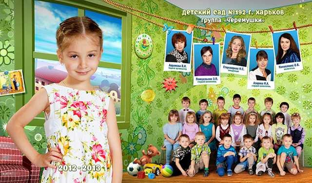 выпускной-в-детском-саду