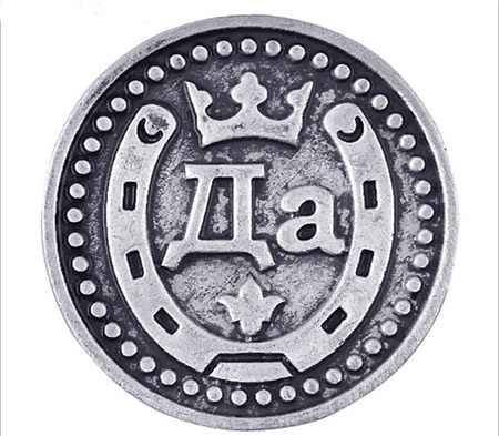 mednaya-moneta