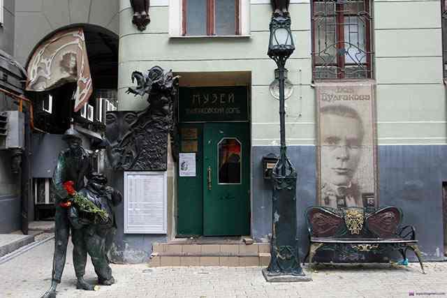 bulgakovskij-dom