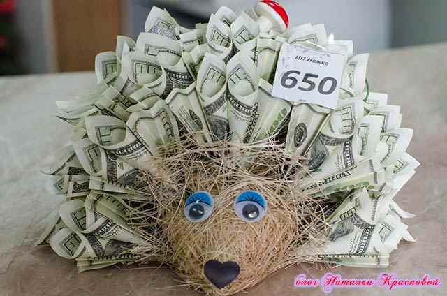Подарок из денег своими руками на день рождения для мужчины 57