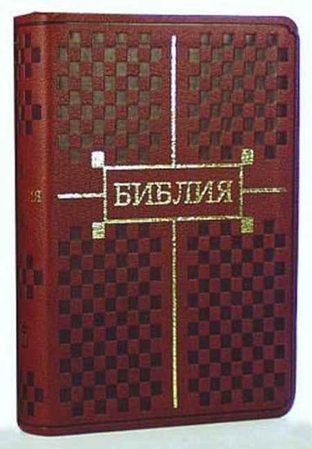 kanonicheskaya-bibliya