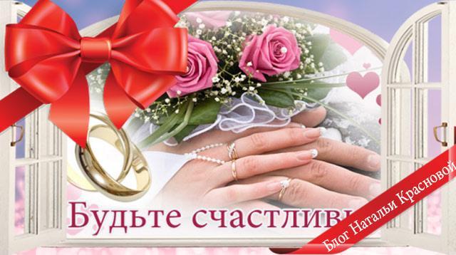 Поздравление тети на свадьбе