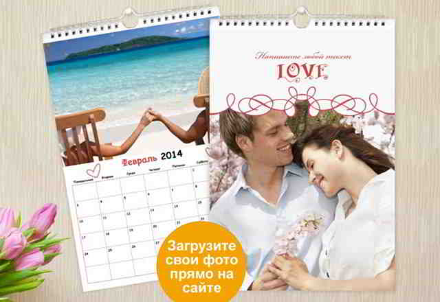 fotokalendar