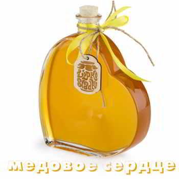 medovoe-serdce