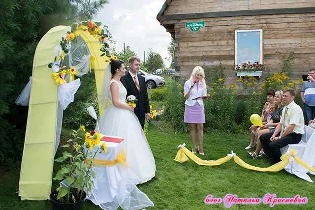 svad'ba-v-smetanino