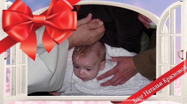Поздравление внуку от бабушки на крещение 2
