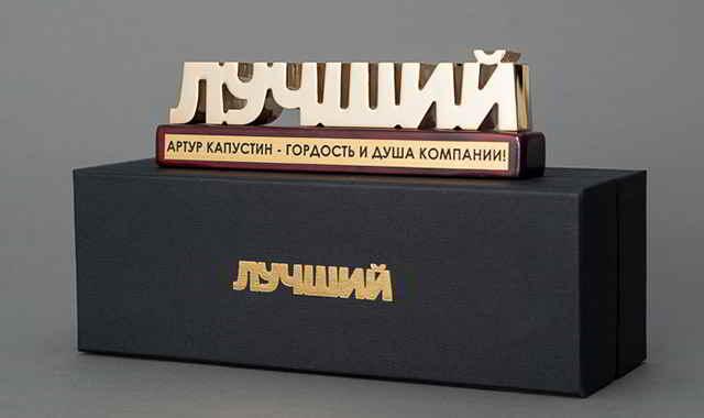press-dlya-bumagi