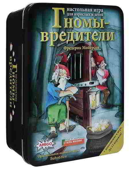 nastolnaya-igra
