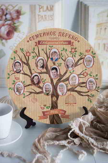 tarelka-semejnoe-drevo