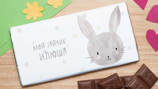 shokoladka-zajka