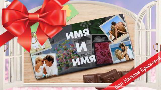 shokoladnye-otkrytki
