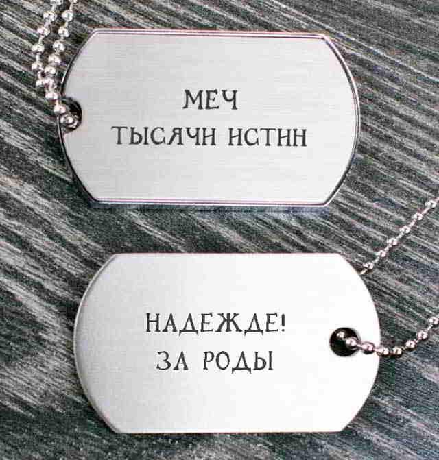 fleshka-dlya-vracha