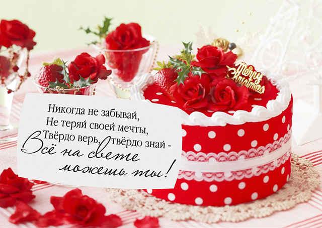 Открытка с днем рождения девушке красивой красивые  372