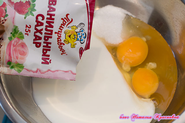 Яйца, кефир, сахар