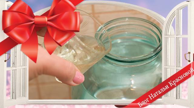 Как очистить самогон в домашних условиях от сивушных масел
