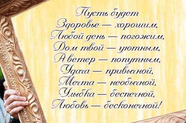 современное с днем рождение брат картинки со стихами произведенное волокон