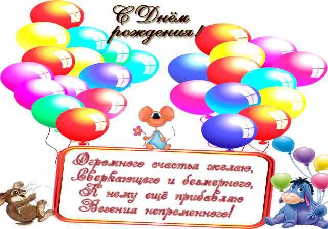 С днем рождения серьезные поздравления