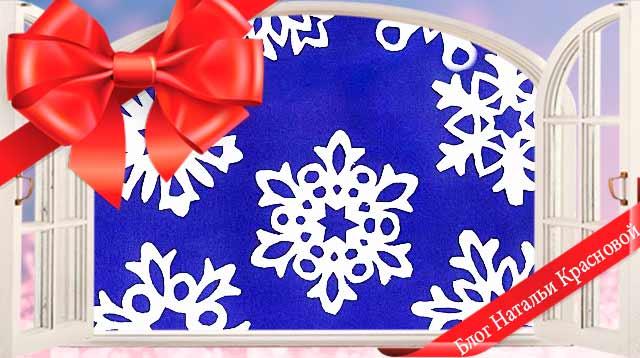 Красивые снежинки из бумаги - схемы для вырезания