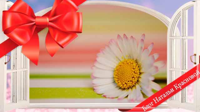 поздравить с днем рождения открыткой девушку