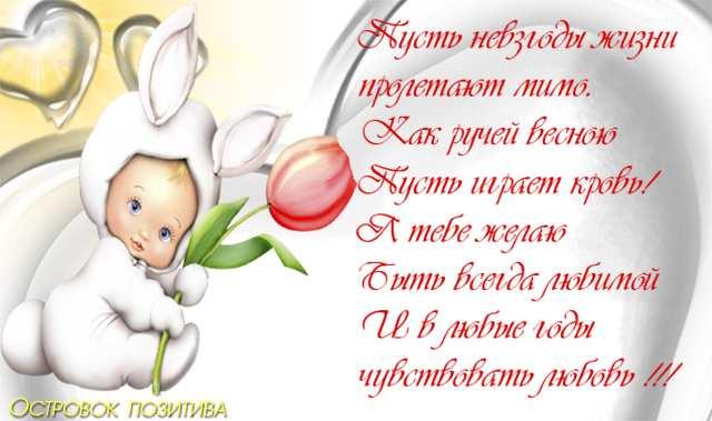 Песня с днем рождения мой друг поздравляю тебя 120