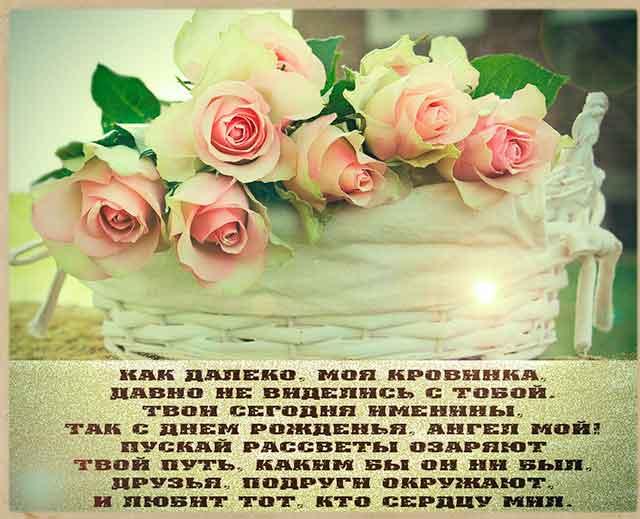 Поздравления матери с днем рождения от взрослой дочери