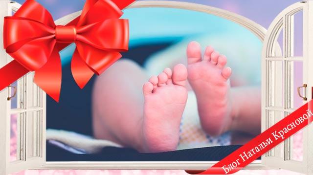 С рождением дочки христианские поздравления 13