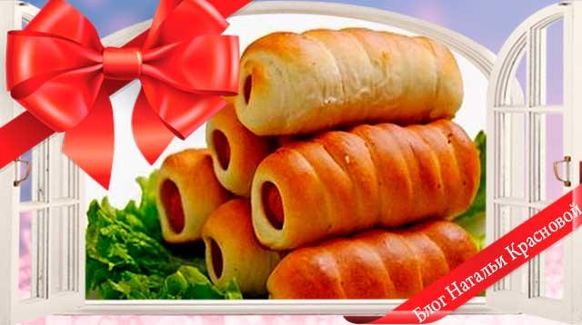 Хачапурі з сиром рецепт фото