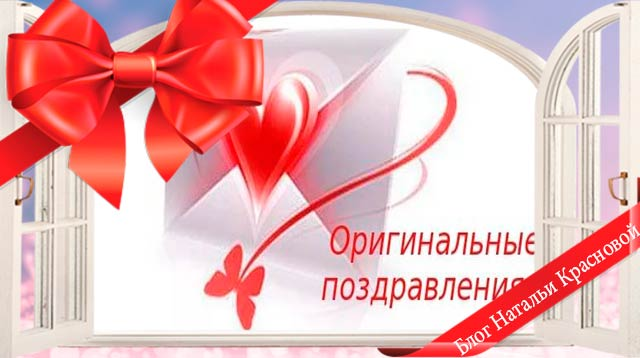 Поздравление с днем рождения сестры на украинском