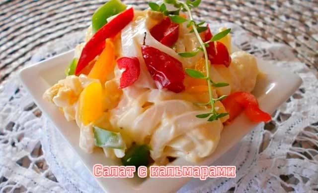 Вкусные рецепты салатов с тунцом консервированным