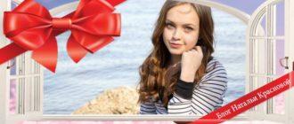 Что подарить девочке на 15 лет