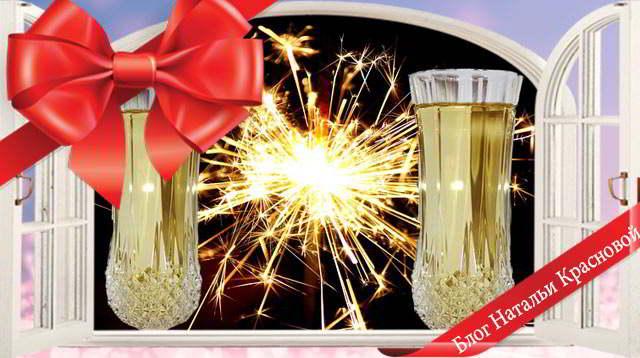 Что лучше подарить своему парню на Новый год