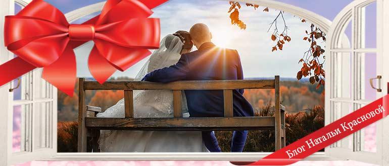 Как провести свадьбу оригинально