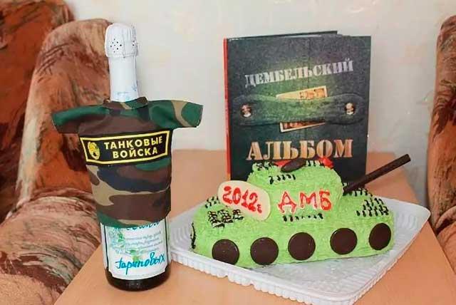подарок в армию