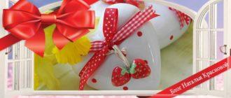 Что подарить на 14 февраля? 55 идей ко Дню Влюбленных
