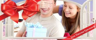 подарки для мужчин на 23 февраля