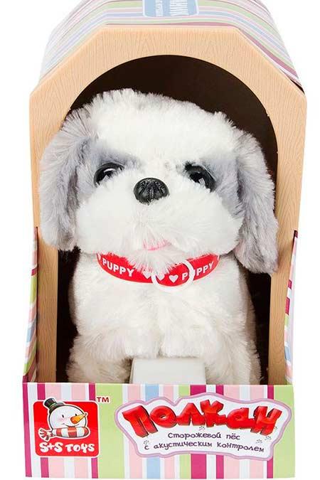 собака - игрушка для девочки двух лет