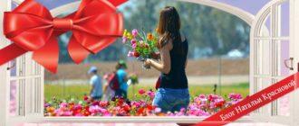 Что подарить женщине на юбилей 45 лет