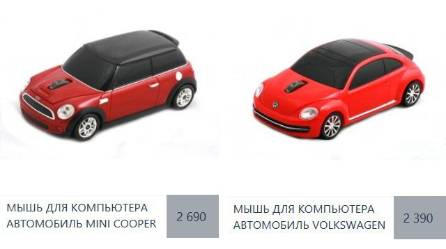 avtomobil-mini-cooper