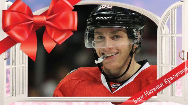 Что подарить на день рождения хоккеисту