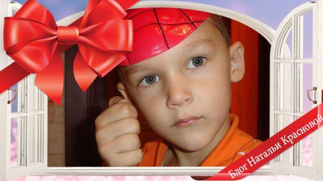 Что подарить ребенку мальчику на 5 лет